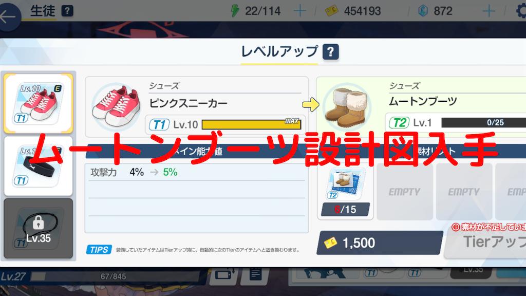 f:id:Yuki_ichinose:20210216230416p:image