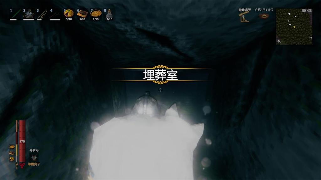 f:id:Yuki_ichinose:20210304201817j:image