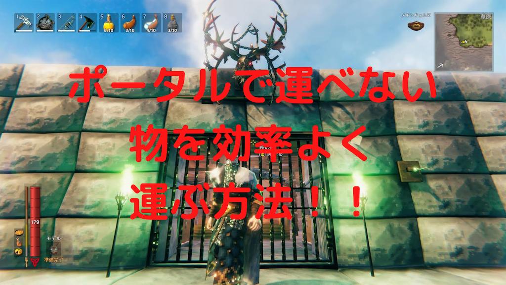 f:id:Yuki_ichinose:20210307175004p:image