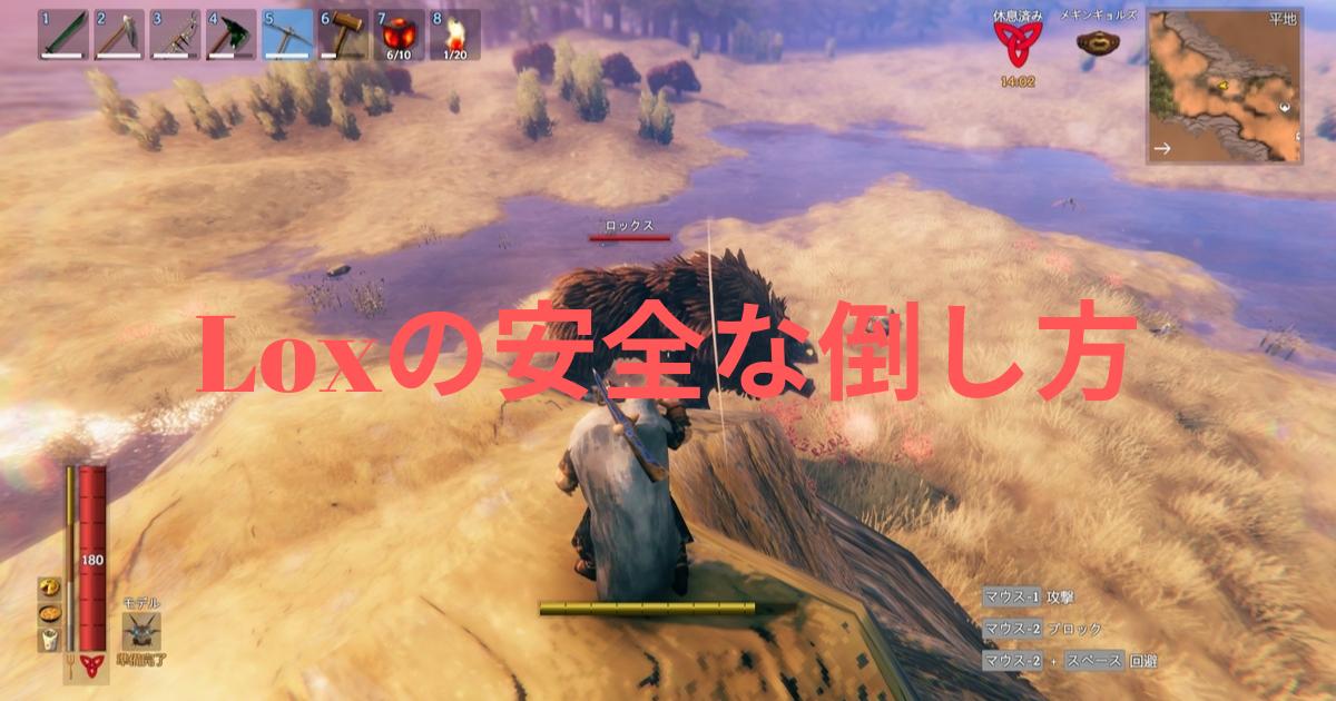 f:id:Yuki_ichinose:20210310200018p:plain