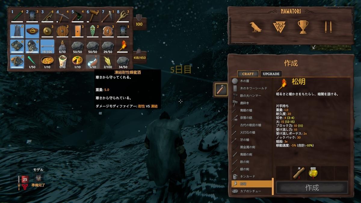 f:id:Yuki_ichinose:20210313153543j:plain
