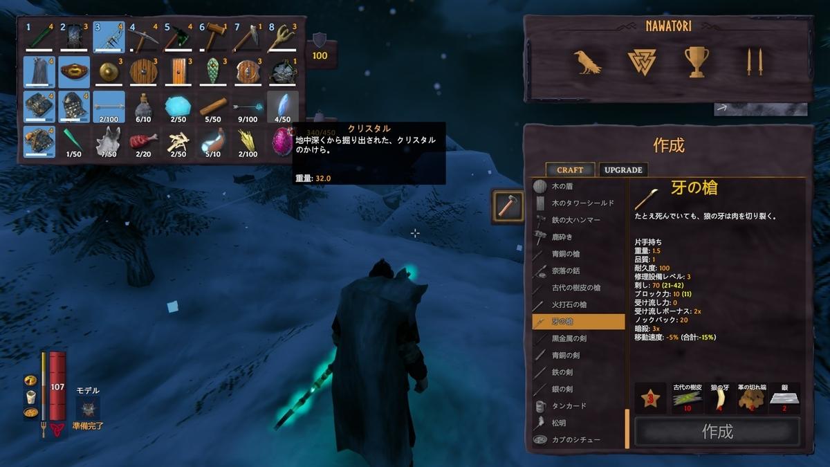 f:id:Yuki_ichinose:20210313154015j:plain
