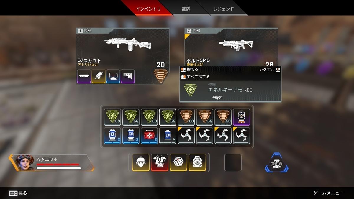 f:id:Yuki_ichinose:20210322161155j:plain