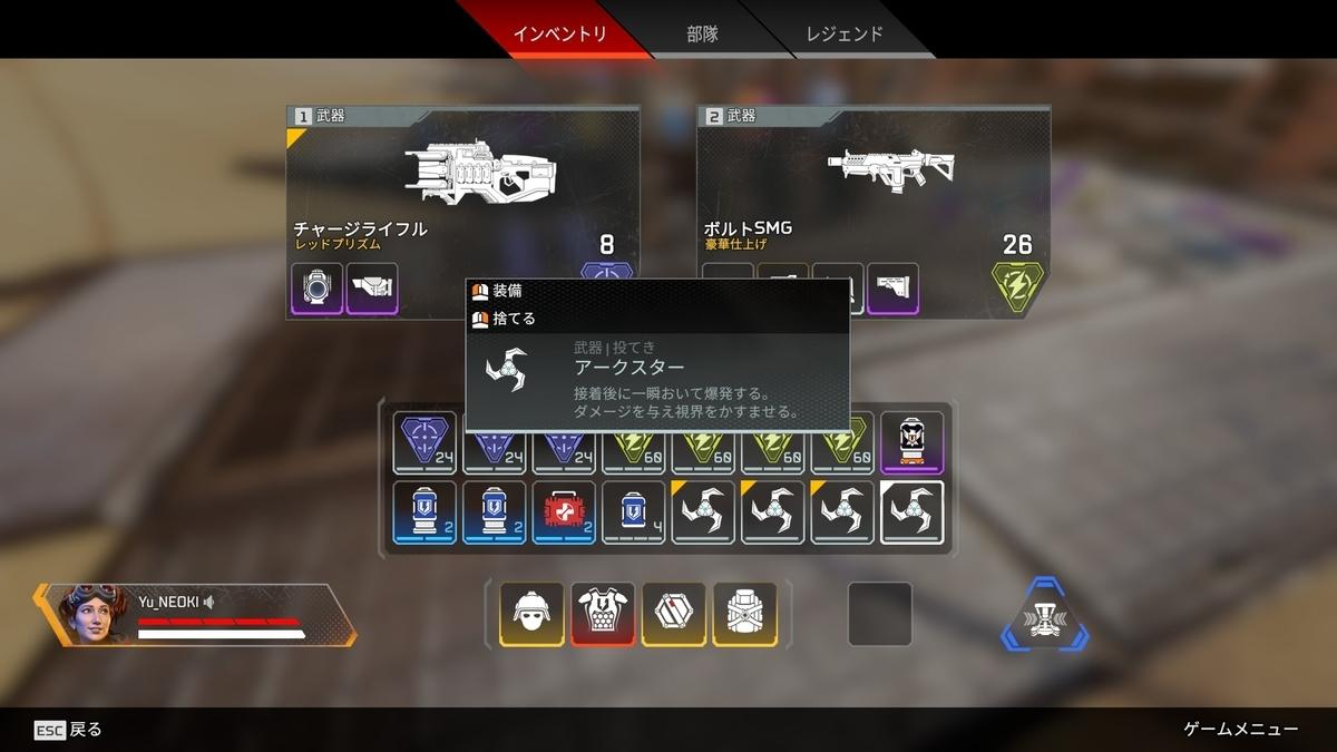 f:id:Yuki_ichinose:20210322161218j:plain