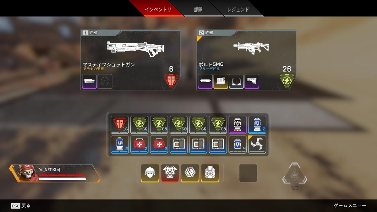 f:id:Yuki_ichinose:20210329173955j:plain
