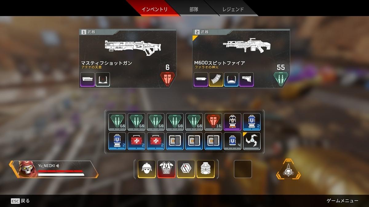 f:id:Yuki_ichinose:20210329174022j:plain