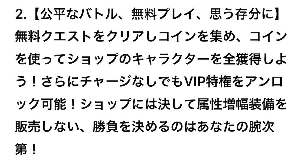 f:id:Yuki_ichinose:20210407182708j:image