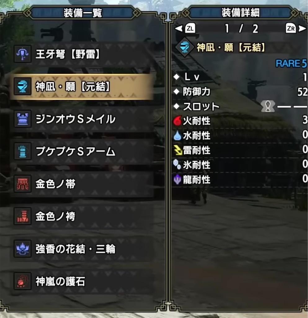 f:id:Yuki_ichinose:20210419172036j:image