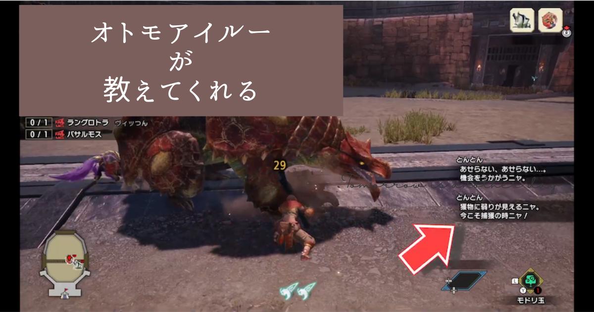 f:id:Yuki_ichinose:20210426210840p:plain