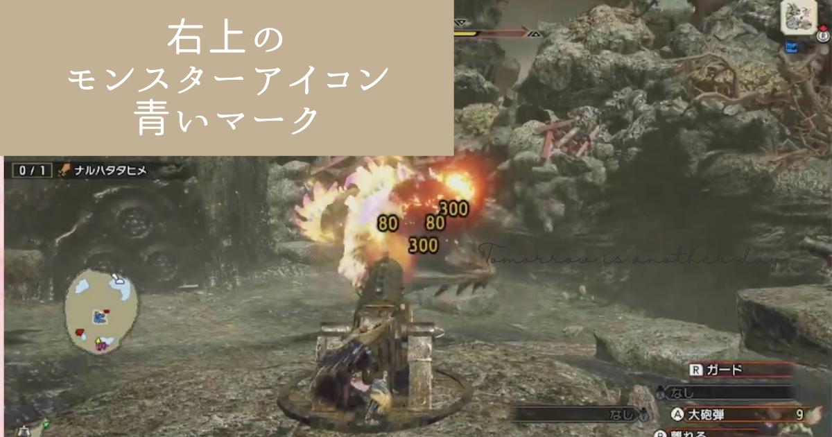 f:id:Yuki_ichinose:20210426211259p:plain