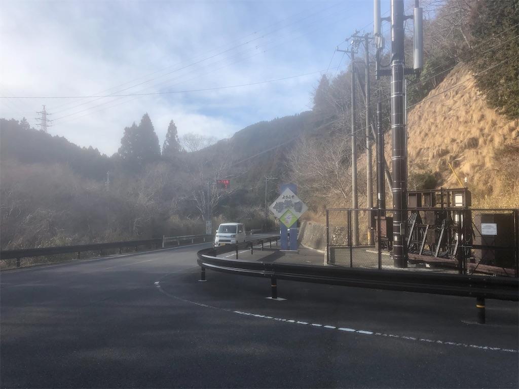 f:id:Yuki_trial_road:20210226230126j:image