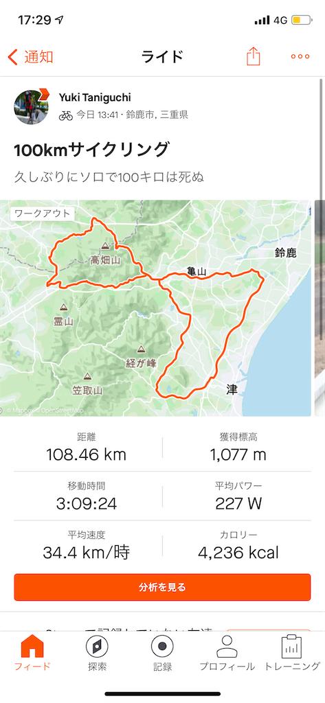 f:id:Yuki_trial_road:20210304200120p:image