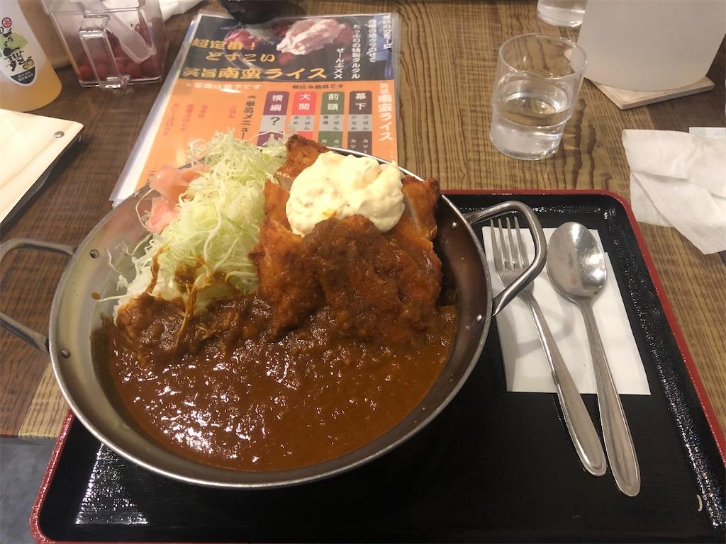 f:id:Yuki_trial_road:20210312125908j:image