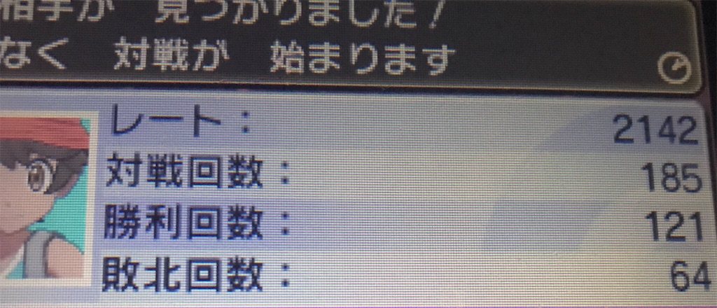 f:id:Yukibue_Poke_123:20180127152931j:image