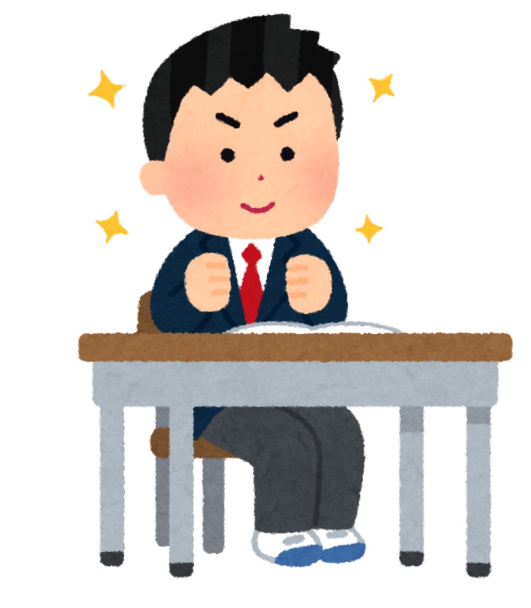 f:id:Yukichi-study:20210123072148p:plain