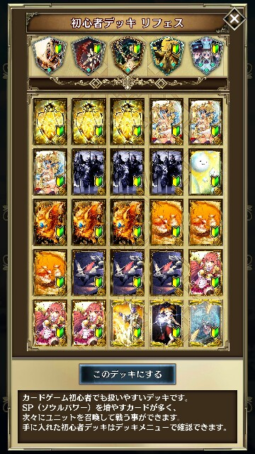 f:id:Yukidoke:20190104051717j:image