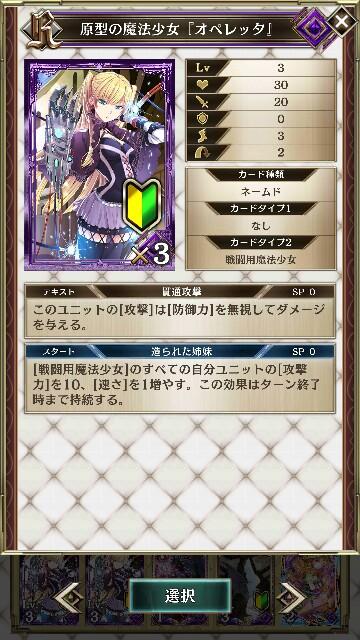 f:id:Yukidoke:20190104052536j:image