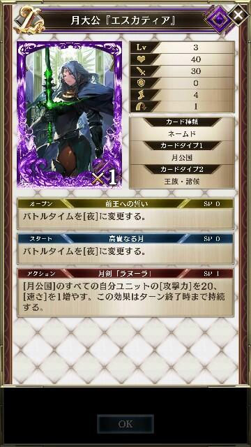 f:id:Yukidoke:20190104053223j:image