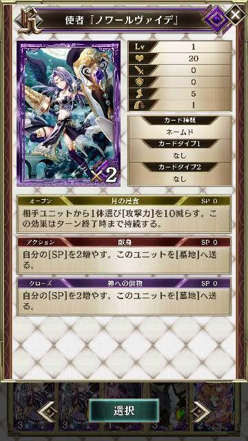 f:id:Yukidoke:20190106020249j:image