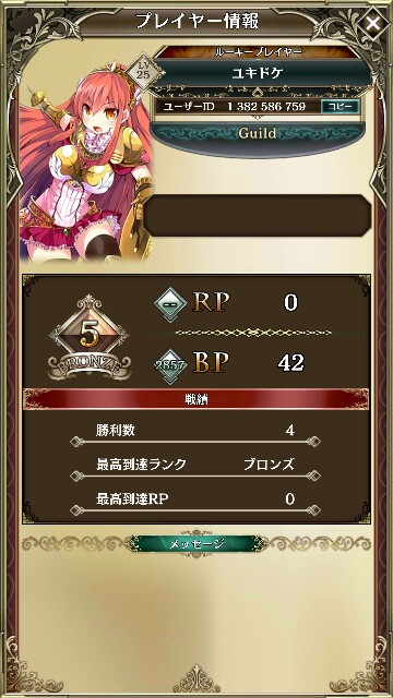 f:id:Yukidoke:20190106021751j:image