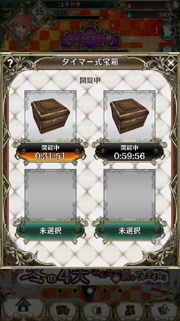 f:id:Yukidoke:20190106024140j:image