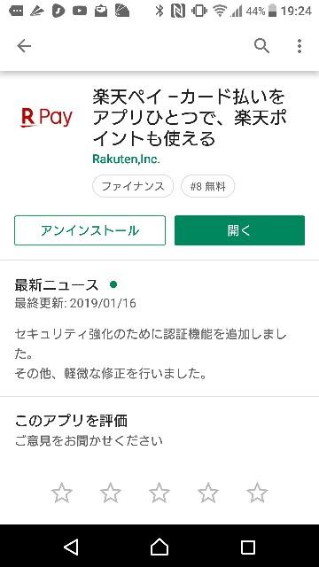 f:id:Yukidoke:20190130192543j:image