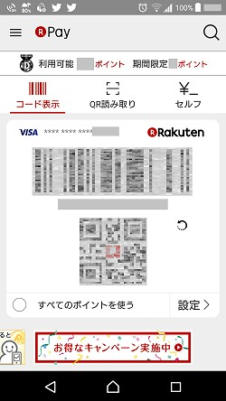 f:id:Yukidoke:20190130193019j:image