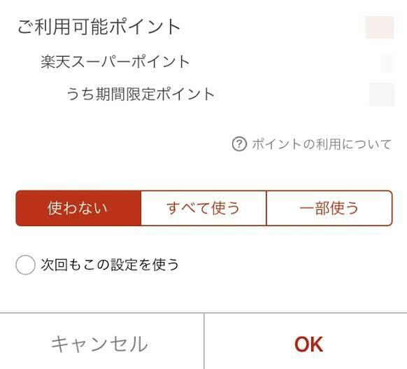 f:id:Yukidoke:20190130201328j:image