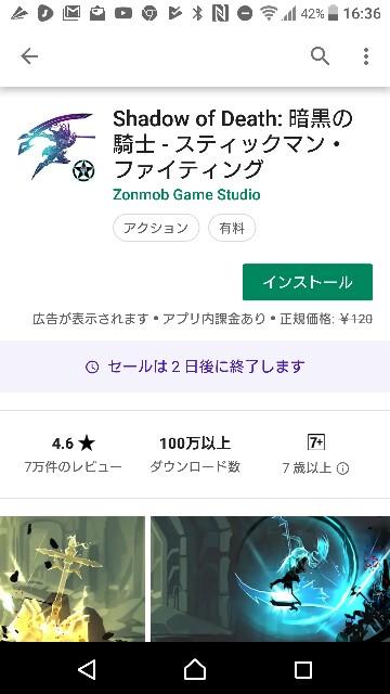 f:id:Yukidoke:20190214002820j:image