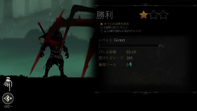 f:id:Yukidoke:20190214004156j:image