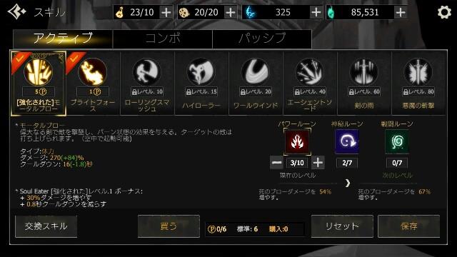 f:id:Yukidoke:20190214010744j:image