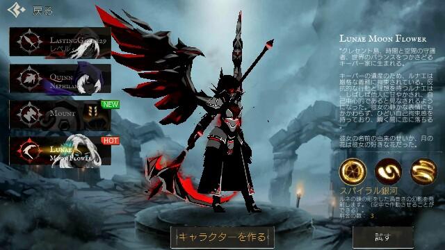 f:id:Yukidoke:20190214011906j:image