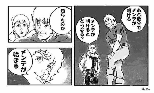 f:id:Yukidoke:20190321001121j:image