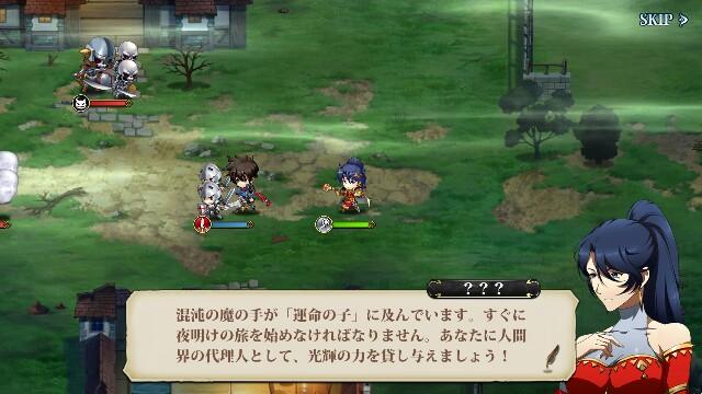 f:id:Yukidoke:20190406215418j:image