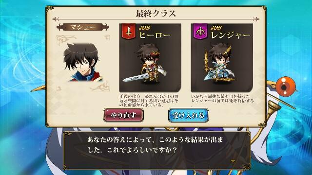 f:id:Yukidoke:20190406221927j:image