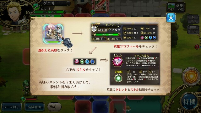 f:id:Yukidoke:20190406222255j:image
