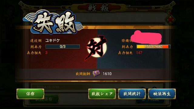 f:id:Yukidoke:20190424153154j:image