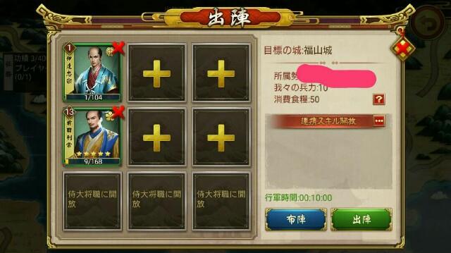 f:id:Yukidoke:20190424155454j:image
