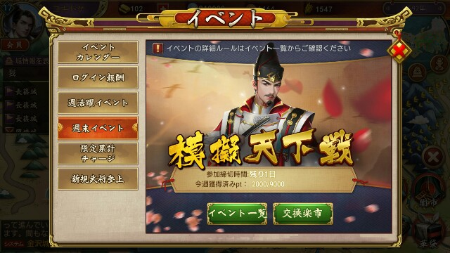 f:id:Yukidoke:20190519082114j:image