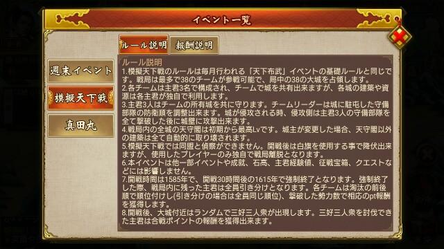 f:id:Yukidoke:20190519083929j:image