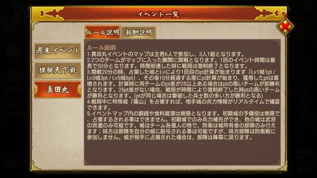 f:id:Yukidoke:20190602113920j:image