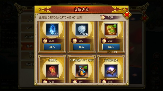 f:id:Yukidoke:20190602145110j:image