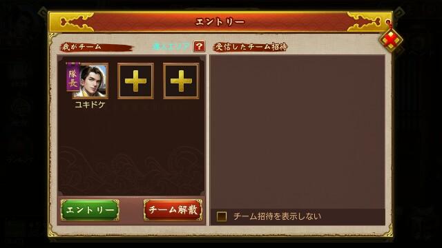 f:id:Yukidoke:20190602150322j:image