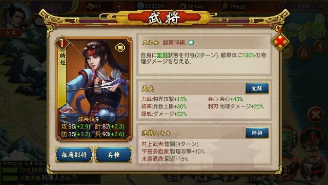 f:id:Yukidoke:20190603045834j:image