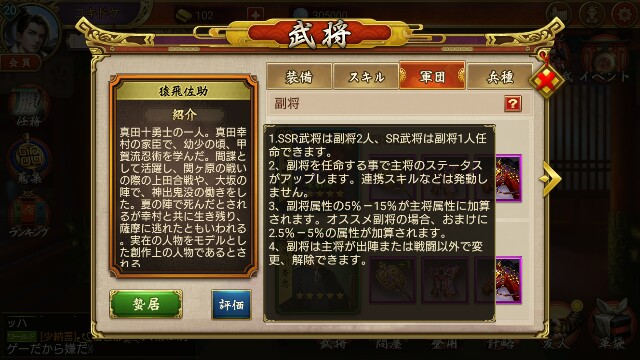 f:id:Yukidoke:20190607081826j:image