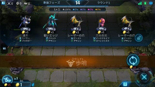 f:id:Yukidoke:20190610083425j:image