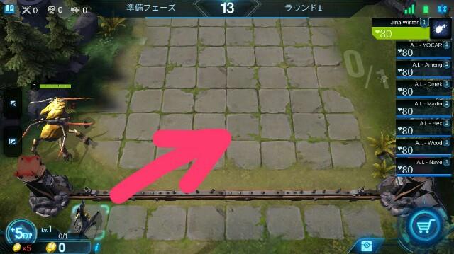 f:id:Yukidoke:20190610084321j:image