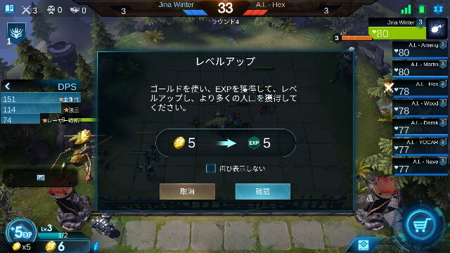 f:id:Yukidoke:20190610084616j:image