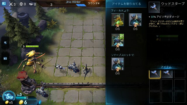 f:id:Yukidoke:20190610085032j:image