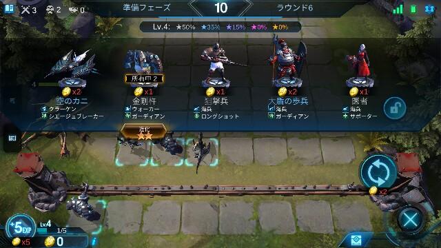 f:id:Yukidoke:20190610090027j:image